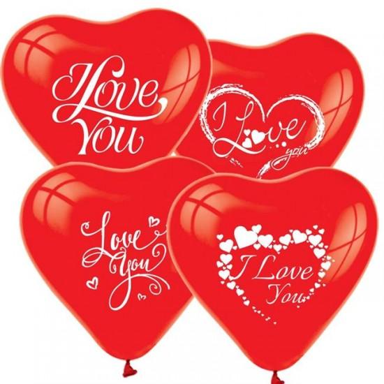 Kalp Balon 1+1 I Love You Kırmızı (20 Adet)