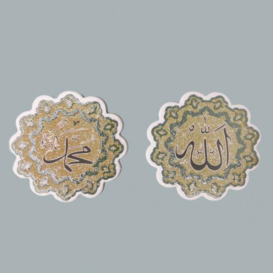 Sticker Ayetli Simli Motifli (50 Adet)