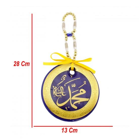 Cam Nazar Boncuğu Altın Varak İşlemeli Allah Muhammed Afsı 13 CM